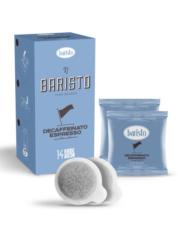 Кафе дози Baristo Decaffeinato