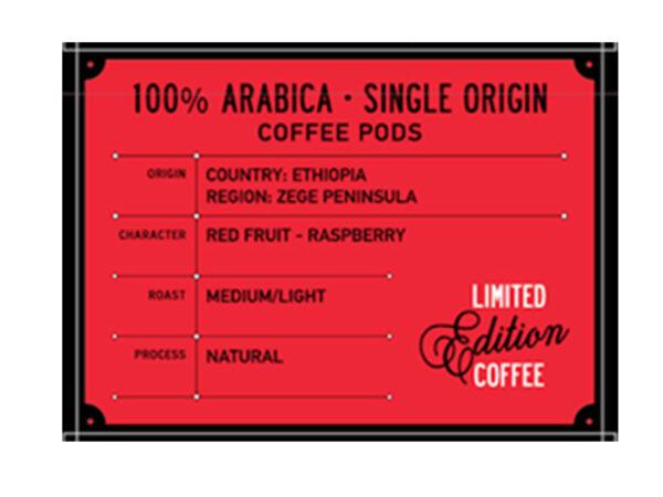 Кафе дози Baristo Specialty Coffee Selection Zege